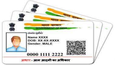बेंगलुरु: अगर आपके पास नहीं है आधार कार्ड तो मरने के बाद भी आपकी आत्मा रह सकती है परेशान