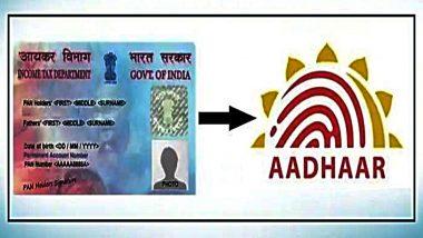 भारतीय प्रवासियों के लिए पैन और आधार कार्ड लिंक करने की अंतिम तारीख 31 दिसंबर