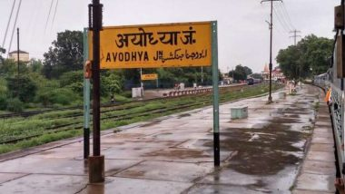 अयोध्या रेलवे स्टेशन को दिया जाएगा मंदिर जैसा रूप, दीवाली 2020 तक पूरी होगी यह परियोजना