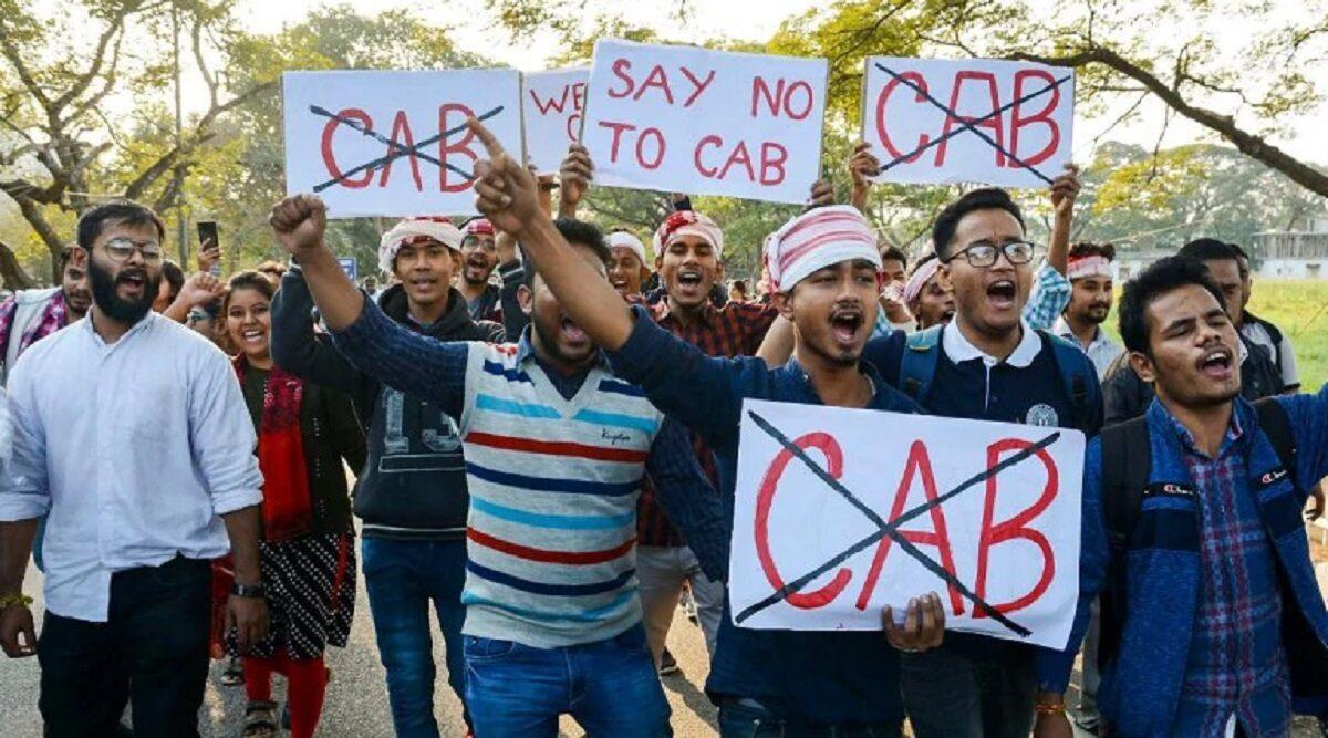 सबूत के अभाव में 15 सीएए विरोधी प्रदर्शनकारियों को मिली जमानत