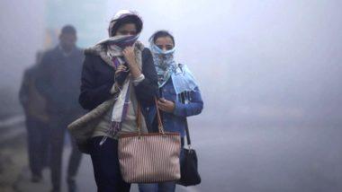 उत्तर प्रदेश में भीषण ठंड, नोएडा में 2 दिन के लिए आठवीं तक के सभी स्कूल बंद