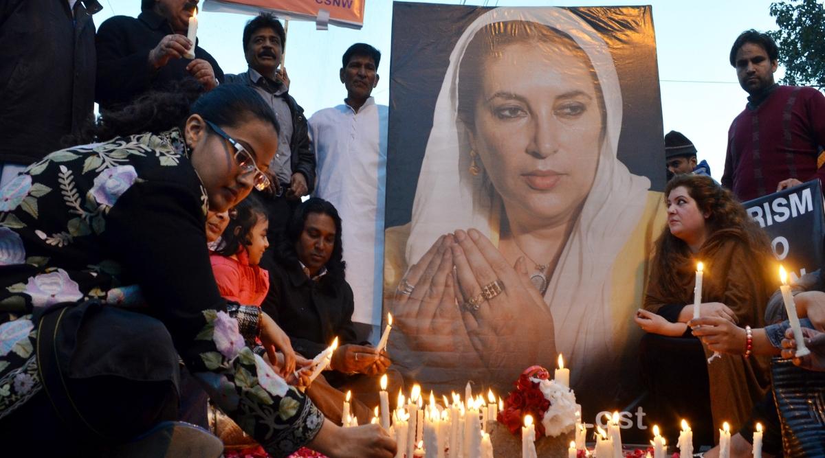 पाकिस्तान: PPP को पूर्व प्रधानमंत्री बेनजीर भुट्टो की पुण्यतिथि पर रैली करने की मिली अनुमति