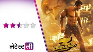 Dabangg 3 Movie Review: चुलबुल पांडे उर्फ सलमान खान की ये मसाला एंटरटेनर फिल्म करती है बोर