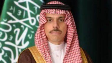 सऊदी अरब के नए विदेश मंत्री फरहान अल-सऊद अपने पहले पाकिस्तान दौरे के लिए आज पहुंचेंगे इस्लामाबाद