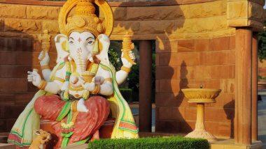 Maghi Ganesh Jayanti 2020: कब है माघी गणेश जयंती जानें शुभ मुहूर्त, पूजा विधि और महत्व