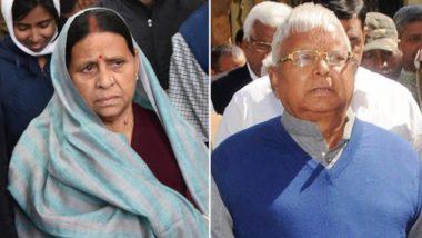 RJD अध्यक्ष लालू प्रसाद और बिहार की पूर्व मुख्यमंत्री राबड़ी देवी ने झारखंड की जीत का किया स्वागत, हेमंत सोरेन को दी बधाई