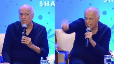 बेटी शाहीन भट्ट की बुक लॉन्च पर भड़के महेश भट्ट, देखिए वीडियो