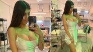 Ex-Porn Star Mia Khalifa Has Joined OnlyFans: XXX प्लेटफॉर्म से जुड़ी मिया खलीफा, सोशल मीडिया पर लोगों ने साधा निशाना
