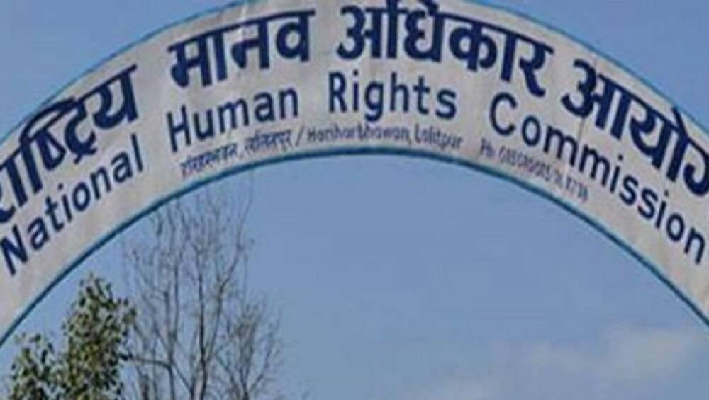 जामिया हिंसा मामला: NHRC ने अपनी जांच पूरी की, जल्द ही आयोग के अध्यक्ष को सौंपेगी रिपोर्ट