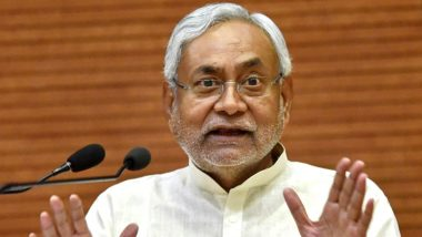 बिहार में नहीं लागू होगा NRC, विधानसभा में राष्ट्रीय नागरिक रजिस्टर  के खिलाफ प्रस्ताव पारित