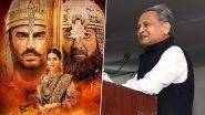 पानीपत विवाद : राजस्थान के मुख्यमंत्री अशोक गहलोत ने की सेंसर बोर्ड से दखल की मांग
