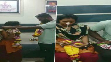बॉयफ्रेंड ने शादी से किया इनकार तो लड़की ने खाया जहर, अस्पताल में लोगों ने दोनों की करवा दी शादी