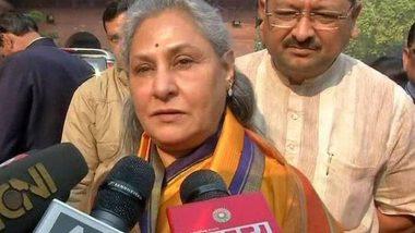हैदराबाद गैंगरेप पर संसद में बोली जया बच्चन, गुनाहगारों की हो पब्लिकली लिंचिंग