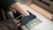 ATM से पैसे निकालने के लिए नहीं लगाना पड़ेगा लाइन, SBI का ऑटोमेटेड डिपॉजिट एंड विथड्रॉल मशीन करें ट्राई