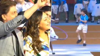 अबराम खान का क्यूट परफॉर्मेंस देखकर शाहरुख खान-गौरी खान भी हुए मदहोश, देखें Video