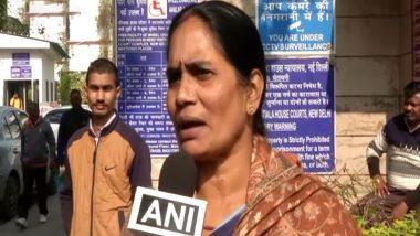 Nirbhaya Gangrape Case: आशा देवी ने कहा- दोषियों को मिला समय खत्म, फांसी में देरी के लिए कर रहे हैं साजिश
