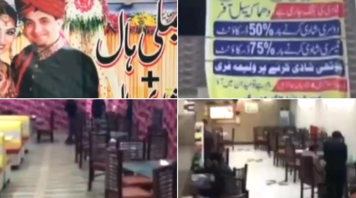 पाकिस्तान में एक से ज्यादा शादी करने पर मिल रहा है बंपर ऑफर, पूरी स्कीम जानने के लिए देखें वीडियो