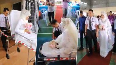 शादी को यादगार बनाने के लिए एम्बुलेंस में पहुंचे दूल्हा-दुल्हन, उसके बाद जो हुआ...देखें वायरल वीडियो