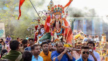 Narmada Jayanti 2020: कब है नर्मदा जयंती? जानिए शुभ मुहूर्त, महत्व, पूजा विधि एवं पौराणिक कथा