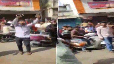 CAA Protest: जबरदस्ती दुकान बंद कराने आए आंदोलनकारियों पर मालिक ने फेंकी लाल मिर्च पावडर, देखें वायरल वीडियो