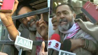 CAA Protest: दिल्ली पुलिस ने योगेंद्र यादव को हिरासत में लिया, राजघाट के बाहर बनाई थी CAA, NRC, और NPR के खिलाफ ह्यूमन चेन
