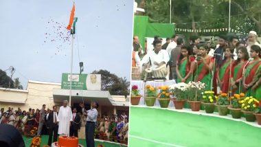 देशभर में धूमधाम से मनाया जा रहा है 71वां गणतंत्र दिवस, यहां देखें तस्वीरें