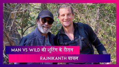 Man VS Wild की शूटिंग के दौरान घायल हुए Rajnikanth, PM Modi के बाद शो में आने वाले दूसरे भारतीय