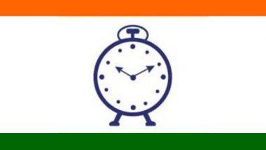 JNU हिंसा: महाराष्ट्र के नासिक में एनसीपी और एबीवीपी कार्यकर्ताओं के बीच झड़प