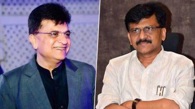 मुंबई: फ्री कश्मीर पोस्टर पर राजनीति तेज, किरीट सोमैया ने दर्ज कराई शिकायत, संजय राउत ने दी यह प्रतिक्रिया