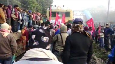 Bharat Bandh: ट्रेड यूनियनों का भारत बंद आज, प्रदर्शनकारियों ने पश्चिम बंगाल में कई जगह रोकीं ट्रेनें