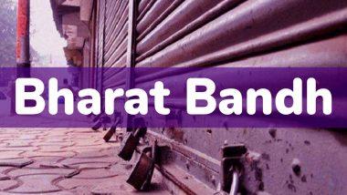 Bharat Bandh: ट्रेड यूनियनों का भारत बंद आज, आम आदमी को हो सकती है दिक्कतें, ट्रांसपोर्ट-बैंकिंग सहित परीक्षाओं पर हो सकता है असर
