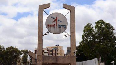 ISRO के साथ भारतीय अंतरिक्ष खोज मिशनों में प्राइवेट कंपनियों की होगी एंट्री