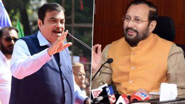 World Hindi Day 2020: विश्व हिंदी दिवस के मौके पर केंद्रीय मंत्री नितिन गडकरी, प्रकाश जावड़ेकर समेत कई नेताओं ने दी बधाई