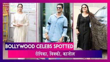 Tanhaji की Screening पर Ajay-Kajol, Deepika Padukone पहुंचीं सिद्धीविनायक    Celebs Spotted