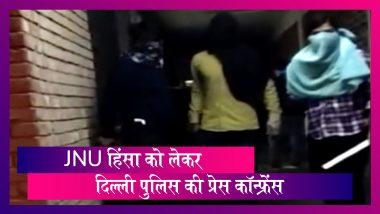 JNU Violence: Delhi Police ने Left Student Groups को बताया ज़िम्मेदार, Aishe Ghosh का नाम भी शामिल