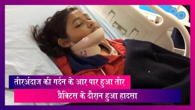 Khelo India Games: असम की 12 वर्षीय तीरंदाज शिवांगिनी गोहेन के गले में लगा तीर, AIIMS में भर्ती
