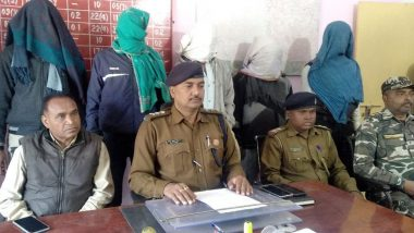 झारखंड: पुलिस के हाथ लगी बड़ी सफलता, पलामू जिले से 5 नक्सलियों को किया गिरफ्तार