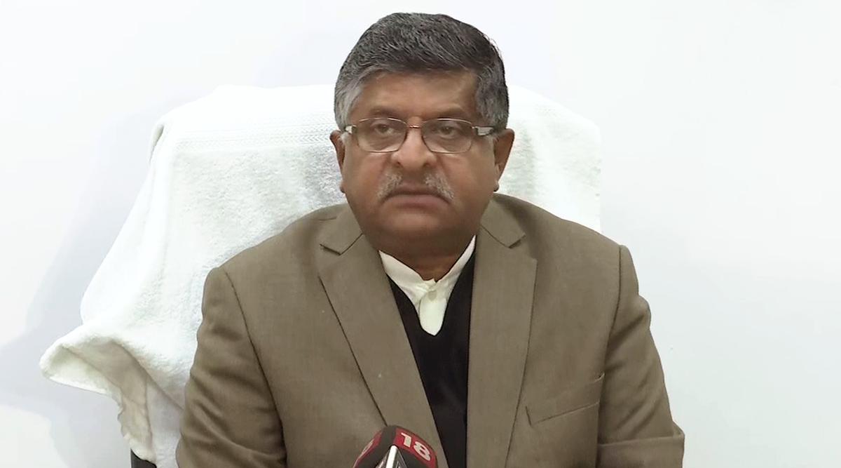 रविशंकर प्रसाद का विपक्षी पार्टियों की बैठक पर बड़ा हमला, कहा- प्रस्ताव पास होने से पाकिस्तान का दिल खुश कर दिया होगा