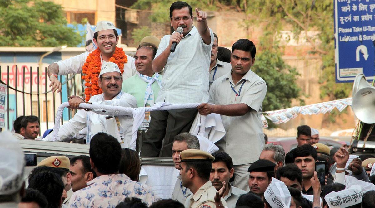 दिल्ली विधानसभा चुनाव परिणाम 2020: शुरुआती रुझान में AAP को पूर्ण बहुतम, अरविंद केजरीवाल जीत की हैट्रिक की ओर