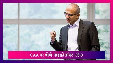 #SatyaNadella: CAA पर माइक्रोसॉफ्ट CEO सत्या नडेला का बयान, CAA को बताया 'दुखद'
