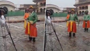 Watch Video: पाकिस्तानी रिपोर्टर अमीन हफीज का फनी वीडियो हुआ वायरल, हाथ में तलवार लिए कर रहे थे यह काम