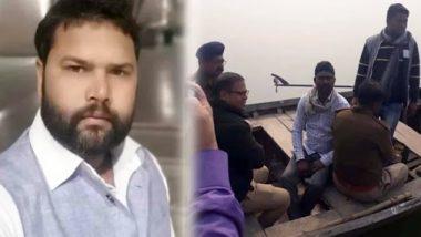 उत्तर प्रदेश: पत्नी की हत्या कर लाश फेंकने गया एसपी का नेता बांध में डूबा, शव तलाशने में जुटे गोताखोर