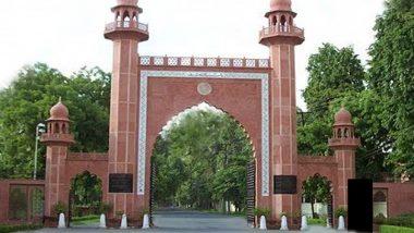 CAA protests: अलीगढ़ मुस्लिम विश्वविद्यालय में टाली गईं परीक्षाएं, छात्रों का आंदोलन जारी