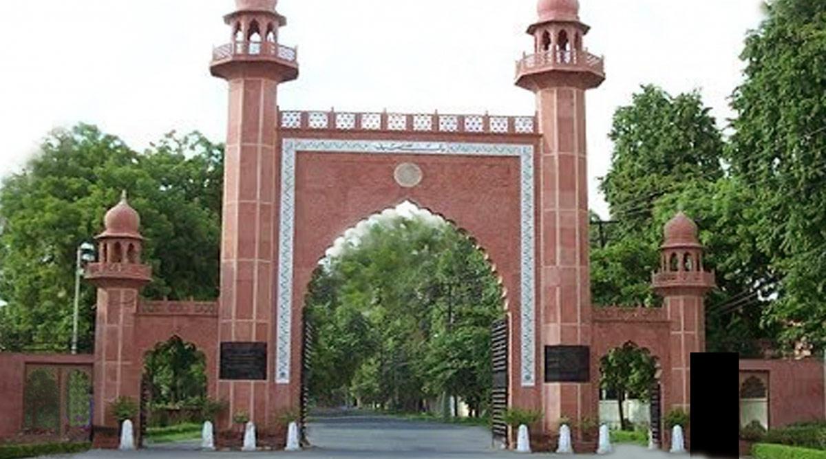 अलीगढ़ मुस्लिम विश्वविद्यालय के प्रॉक्टर ने दिया अपने पद से इस्तीफा