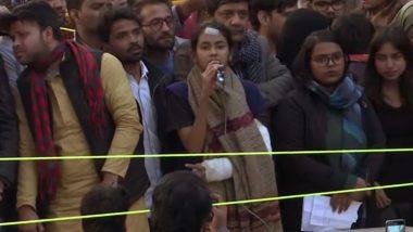 JNU छात्रसंघ अध्यक्ष आइशी घोष ने जामिया के बाहर दिया बड़ा बयान, कहा- कश्मीर से ही शुरू हुई संविधान में छेड़छाड़