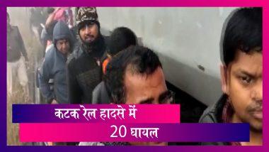 Odisha: Cuttack के पास Lokmanya Tilak Express की 8 बोगियां पटरी से उतरीं, 20 घायल