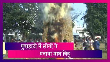 Assam के Guwahati में लोगों ने उत्साह से मनाया Magh Bihu