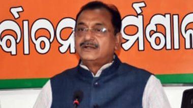 समीर मोहंती ओड़िशा बीजेपी के अध्यक्ष चुने गए