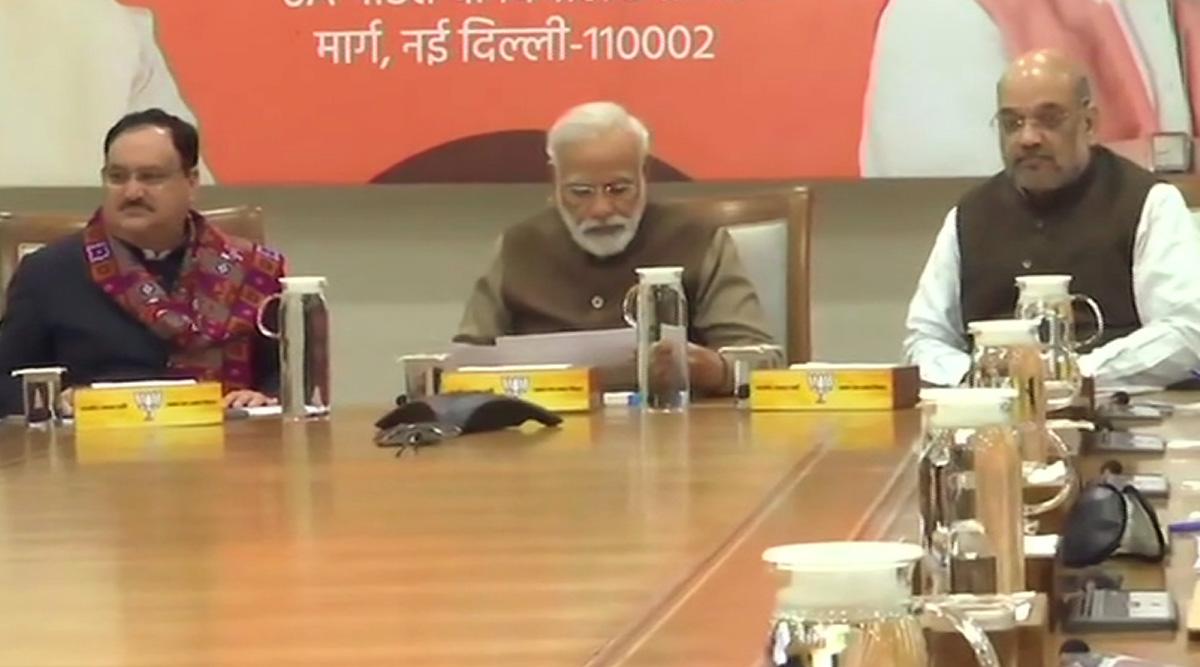 Delhi Assembly Elections 2020: भारतीय जनता पार्टी चुनाव समिति की बैठक जारी, जारी हो सकती है लिस्ट