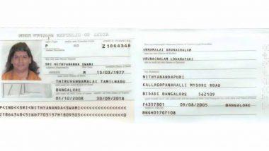 रेप के आरोपी बाबा नित्यानंद के खिलाफ इंटरपोल ने जारी किया नोटिस, गुजरात पुलिस ने की थी अपील